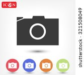 photo camera. icon. vector eps...