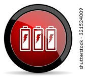 battery red circle glossy web... | Shutterstock . vector #321524009