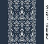 ethnic geometric pattern ... | Shutterstock .eps vector #321556127