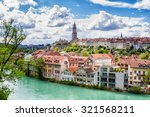 Small photo of Panoramic view on the magnificent old town of Bern, capital of Switzerland
