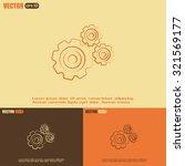 vector icon pinion    Shutterstock .eps vector #321569177