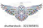 patterned snowy owl on the... | Shutterstock .eps vector #321585851