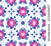 amazing gentle roses pattern in ... | Shutterstock .eps vector #321603407