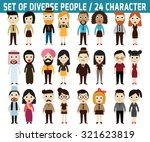 set of full body diverse... | Shutterstock .eps vector #321623819