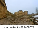 akkerman fortress in ukraine | Shutterstock . vector #321660677