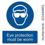 safety sign vector  eye... | Shutterstock .eps vector #321666851