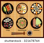 japanese cuisine set dishes... | Shutterstock .eps vector #321678764