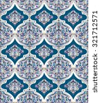 watercolor damask tile pattern | Shutterstock . vector #321712571
