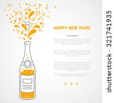happy new year 2016 greeting...   Shutterstock .eps vector #321741935
