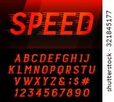 speed alphabet font. motion... | Shutterstock .eps vector #321845177