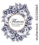 vintage delicate invitation... | Shutterstock .eps vector #322102865