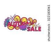 autumn sale illustration with... | Shutterstock .eps vector #322183061