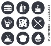 food  drink icons. coffee and... | Shutterstock .eps vector #322231685