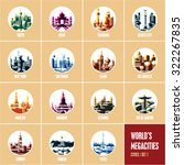 colorful city icons  modern... | Shutterstock .eps vector #322267835