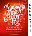 new year party poster template. ... | Shutterstock .eps vector #322291955