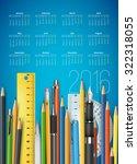 2016 Calendar For Education...