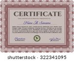 certificate template or diploma ... | Shutterstock .eps vector #322341095