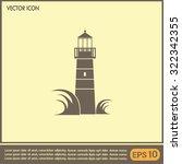 vector icon lighthouse | Shutterstock .eps vector #322342355