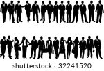 illustration of business people | Shutterstock .eps vector #32241520