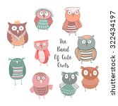 Set Of Cute Owls  Kids...
