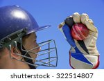 wicket keeper with cricket ball | Shutterstock . vector #322514807