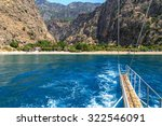View Of Butterfly Valley From ...