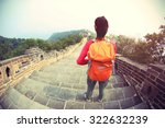 woman hiker hiking  on chinese... | Shutterstock . vector #322632239