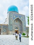 Small photo of SAMARKAND, UZBEKISTAN - APRIL 30, 2015: The blue tile dome is the most colorful detail of all the Tilya Kori Madrasah building, on April 30 in Samarkand.