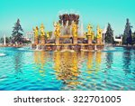 "fountain ""friendship of nations""... 