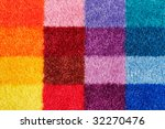 Colored carpet - stock photo