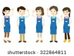 staff dressed in apron | Shutterstock .eps vector #322864811