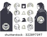beautiful arabian girls...   Shutterstock .eps vector #322897397