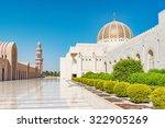 Sultan Qaboos Grand Mosque In...