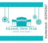 islamic new year vector template | Shutterstock .eps vector #322942367