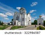 orthodox monastery church domes ... | Shutterstock . vector #322986587