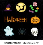 set of pixel halloween icons | Shutterstock .eps vector #323017379