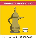 arabic coffee pot and cup in... | Shutterstock .eps vector #323085461