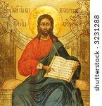 jesus icon | Shutterstock . vector #3231288