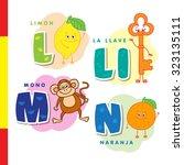 spanish alphabet. lemon  key ... | Shutterstock .eps vector #323135111