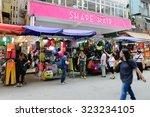 hong kong   jan 16  2015 ... | Shutterstock . vector #323234105