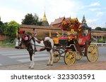 Wat Pra That Lampang Luang...