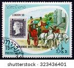 Laos   Circa 1990  A Stamp...