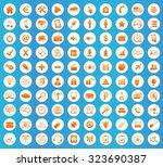 webdesign icons set  orange...