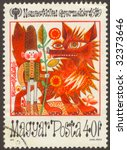 the scanned stamp. the... | Shutterstock . vector #32373646