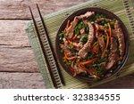 Asian Food  Bulgogi Beef Slice...
