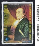 Small photo of EQUATORIAL GUINEA - CIRCA 1976: A stamp printed in GUINEA issued for the bicentenary of American Revolution shows the portrait of Benjamin Franklin, circa 1976.