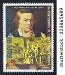 Small photo of EQUATORIAL GUINEA - CIRCA 1976: A stamp printed in GUINEA issued for the bicentenary of American Revolution shows the portrait of Paul Revere (by Dopely), circa 1976.