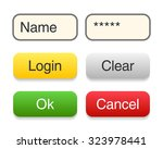 name and password input fields...