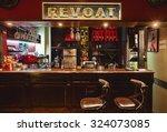 cacak  serbia   august 25  2015 ...   Shutterstock . vector #324073085