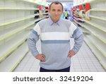 elderly man stands between... | Shutterstock . vector #32419204